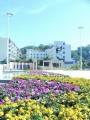 盐边县移民广场
