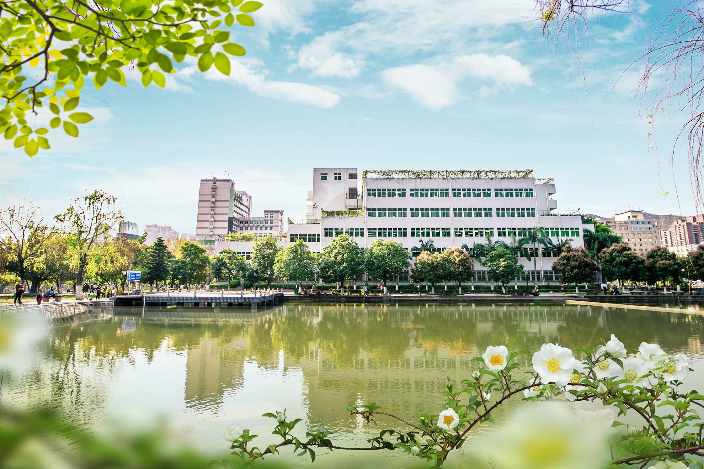 攀枝花学院图书馆
