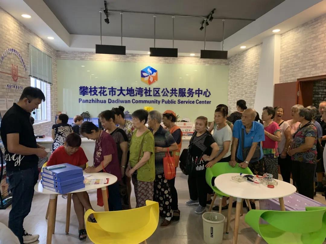 """""""同心圆•眼益精彩""""关爱视力健康公益活动走进东区"""