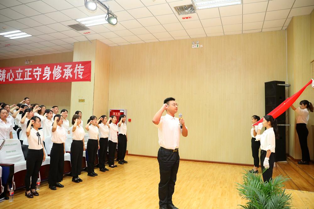賡續百年初心 擔當育人使命——東區慶祝第三十七個教師節暨表揚大會舉行