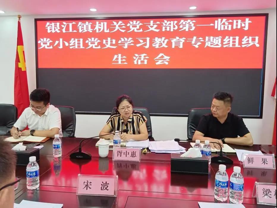 500多个党支部、1.5万名党员洗涤思想凝聚力量 东区高质量开好党史学习教育专题组织生活会
