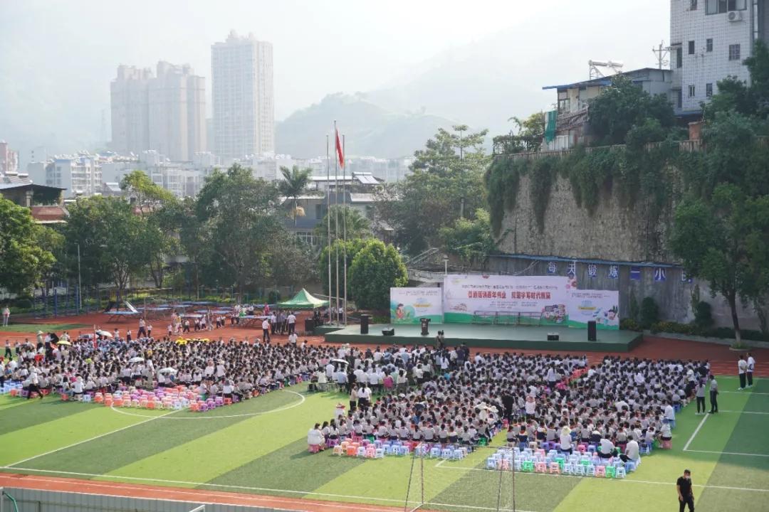 攀枝花市第24届全国推广普通话宣传周活动在盐边县启动